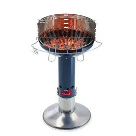 BARBECOOK BBQグリル メジャー(Φ47.5cm×H99cm/ミッドナイト ネイビー) 2235090000