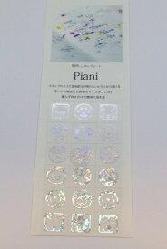 タカクラ印刷 PAD1H Piani 犬 ホログラム