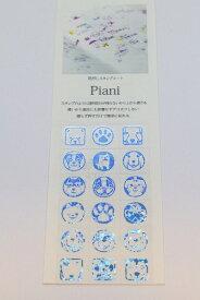 タカクラ印刷 PAD1B Piani 犬 ブルー