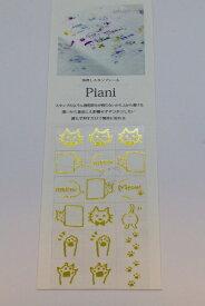 タカクラ印刷 PAC1G Piani 猫 ゴールド