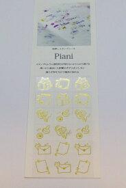 タカクラ印刷 PAC2G Piani 猫02 ゴールド