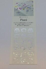 タカクラ印刷 PAC2H Piani 猫02 ホログラム
