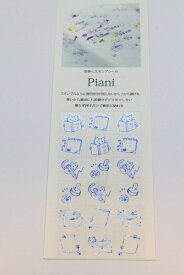 タカクラ印刷 PAC2B Piani 猫02 ブルー