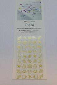 タカクラ印刷 PACT01G Piani 猫45 ゴールド