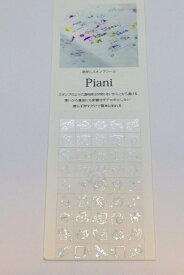 タカクラ印刷 PACT01H Piani 猫45 ホログラム