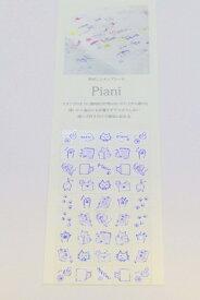 タカクラ印刷 PACT01B Piani 猫45 ブルー