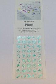 タカクラ印刷 PACT01M Piani 猫45 グリーン