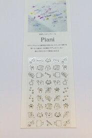 タカクラ印刷 PACT01BL Piani 猫45 ブラック