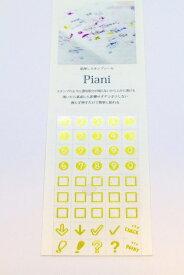 タカクラ印刷 PA45S1G Piani スタンプ45 ゴールド