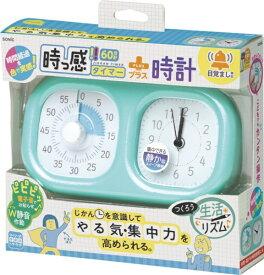 ソニック sonic トキサポタイマー時計プラスミントブルー LV-3521-MB