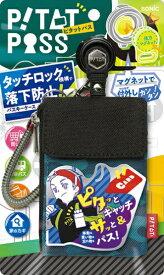 ソニック sonic ピタットパスカードケース迷彩グリーン GS-3140-G
