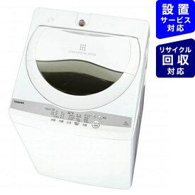 東芝 TOSHIBA 全自動洗濯機 ZABOON(ザブーン) グランホワイト AW-5G9-W [洗濯5.0kg /上開き]