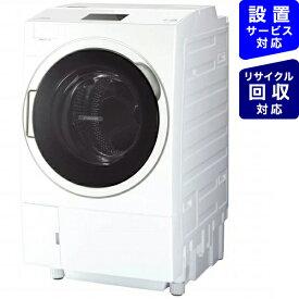東芝 TOSHIBA ドラム式洗濯乾燥機 ZABOON(ザブーン) グランホワイト TW-127X9L-W [洗濯12.0kg /乾燥7.0kg /ヒートポンプ乾燥 /左開き][洗濯機 12kg]