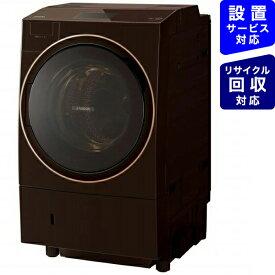 東芝 TOSHIBA ドラム式洗濯乾燥機 ZABOON(ザブーン) グレインブラウン TW-127X9L-T [洗濯12.0kg /乾燥7.0kg /ヒートポンプ乾燥 /左開き]