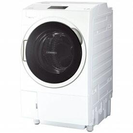 東芝 TOSHIBA ドラム式洗濯乾燥機 ZABOON(ザブーン) グランホワイト TW-127X9R-W [洗濯12.0kg /乾燥7.0kg /ヒートポンプ乾燥 /右開き]