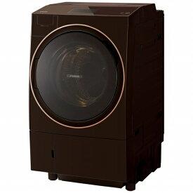 東芝 TOSHIBA ドラム式洗濯乾燥機 ZABOON(ザブーン) グレインブラウン TW-127X9R-T [洗濯12.0kg /乾燥7.0kg /ヒートポンプ乾燥 /右開き][ドラム式 洗濯機 12kg]