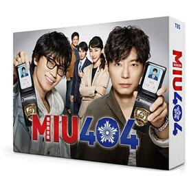 【2020年12月25日発売】 TCエンタテインメント TC Entertainment MIU404 -ディレクターズカット版- DVD-BOX【DVD】