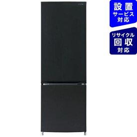 アイリスオーヤマ IRIS OHYAMA 冷蔵庫 ブラック IRSN-17A-B [2ドア /右開きタイプ /171L][冷蔵庫 一人暮らし 小型 新生活]【zero_emi】