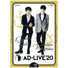 【2021年02月24日発売】 ソニーミュージックマーケティング 「AD-LIVE 2020」 第2巻 津田健次郎×西山宏太朗【DVD】