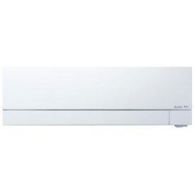 三菱 Mitsubishi Electric MSZ-FD5621S-W エアコン 2021年 ズバ暖 霧ヶ峰 FDシリーズ[寒冷地モデル] ピュアホワイト [おもに18畳用 /200V]
