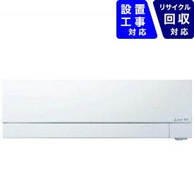 三菱 Mitsubishi Electric MSZ-FD7121S-W エアコン 2021年 ズバ暖 霧ヶ峰 FDシリーズ[寒冷地モデル] ピュアホワイト [おもに23畳用 /200V]