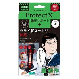 加藤貿易 KATO TRADE 島耕作 Protect X 強圧サポート ハイソックス L〜LL