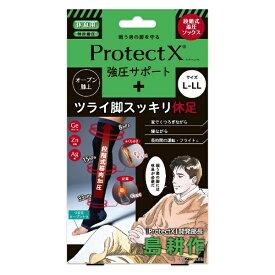 加藤貿易 KATO TRADE 島耕作 Protect X 強圧サポート ニーハイソックス L〜LL