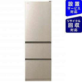 日立 HITACHI 《基本設置料金セット》冷蔵庫 Vタイプ シャンパン R-V38NV-N [3ドア /右開きタイプ /375L]【zero_emi】