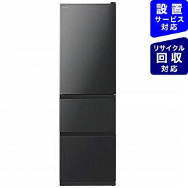 日立 HITACHI 《基本設置料金セット》冷蔵庫 Vタイプ ブリリアントブラック R-V32NV-K [3ドア /右開きタイプ /315L]【zero_emi】