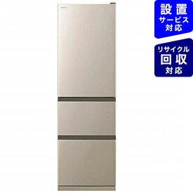 日立 HITACHI 《基本設置料金セット》冷蔵庫 Vタイプ シャンパン R-V32NV-N [3ドア /右開きタイプ /315L]【zero_emi】