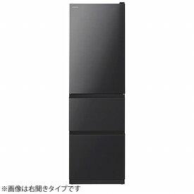 日立 HITACHI 《基本設置料金セット》冷蔵庫 Vタイプ ブリリアントブラック R-V32NVL-K [3ドア /左開きタイプ /315L]【zero_emi】