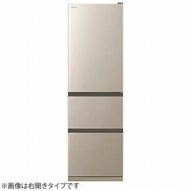 日立 HITACHI 《基本設置料金セット》冷蔵庫 Vタイプ シャンパン R-V32NVL-N [3ドア /左開きタイプ /315L]【zero_emi】