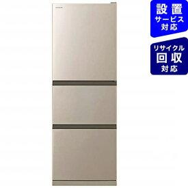 日立 HITACHI 《基本設置料金セット》冷蔵庫 シャンパン R-27NV-N [3ドア /右開きタイプ /265L]【zero_emi】