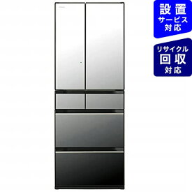 日立 HITACHI 《基本設置料金セット》冷蔵庫 ぴったりセレクト KXタイプ クリスタルミラー R-KX50N-X [6ドア /観音開きタイプ /498L]【zero_emi】