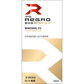 【第1類医薬品】リグロEX5エナジー 60mLロート製薬 ROHTO