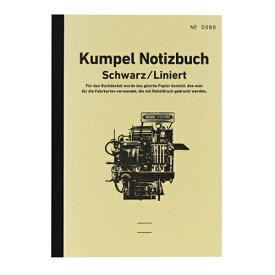 山口証券印刷 Yamaguchi Securities Printing KPNB007 B6ノート Notizbuch ブラック 横罫