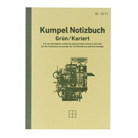山口証券印刷 Yamaguchi Securities Printing KPNB008 B6ノート Notizbuch グリーン 方眼