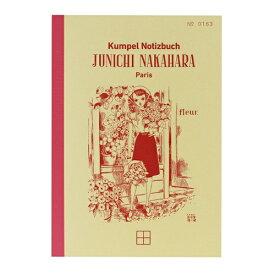 山口証券印刷 KPNB016 B6ノート Notizbuch-JUNICHINAKAHARA- ピンク 方眼