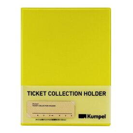 山口証券印刷 KPTH020 チケットコレクションホルダー イエロー