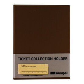 山口証券印刷 Yamaguchi Securities Printing KPTH022 チケットコレクションホルダー ブラウン