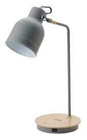 イシグロ LEDスタンドライト スマホ ワイヤレス充電機能付 グレー 20932