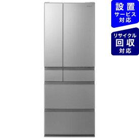 パナソニック Panasonic 冷蔵庫 MEXタイプ ステンレスシルバー NR-F516MEX-S [6ドア /観音開きタイプ /513L]《基本設置料金セット》