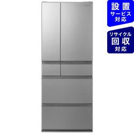 パナソニック Panasonic 冷蔵庫 MEXタイプ ステンレスシルバー NR-F486MEX-S [6ドア /観音開きタイプ /483L]《基本設置料金セット》