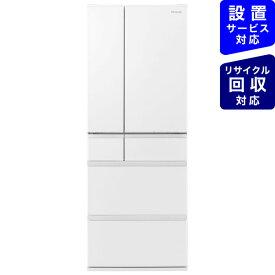 パナソニック Panasonic 冷蔵庫 MEXタイプ セラミックホワイト NR-F516MEX-W [6ドア /観音開きタイプ /513L]《基本設置料金セット》