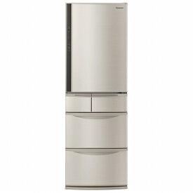 パナソニック Panasonic 冷蔵庫 Vタイプ シャンパン NR-E416V-N [5ドア /右開きタイプ /406L]《基本設置料金セット》