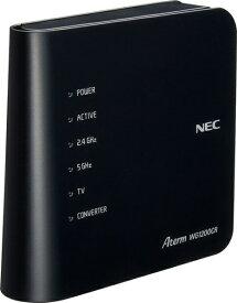 NEC エヌイーシー PA-WG1200CR wifiルーター Aterm(エーターム) ブラック [ac/n/a/g/b][無線LAN ルーター PAWG1200CR]