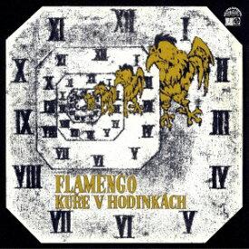 日本コロムビア NIPPON COLUMBIA フラメンゴ/ 時計の中の鶏<日本・チェコ交流100周年記念>【CD】 【代金引換配送不可】