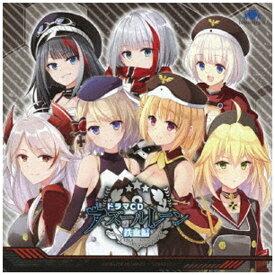 フロンティアワークス Frontier Works (ドラマCD)/ ドラマCD アズールレーン [鉄血編]【CD】