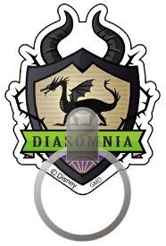 グルマンディーズ gourmandise ツイステッドワンダーランド ダイカットマルチリング ディアソムニア DN-733G