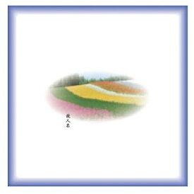 盛栄堂印刷所 SEIEIDO ON-003 送り布 花畑